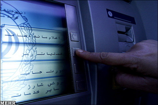 Paymentwall 'not connected' to Iranian banking system