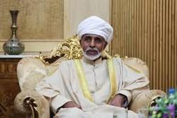 افتتاح مركز لتعليم اللغة الفارسية في عمان بإذن من السلطان قابوس