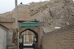 کراپشده - امامزاده های زنجان