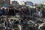 حمله هوایی عربستان به یمن