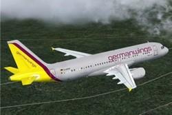 هواپیمایی آلمان