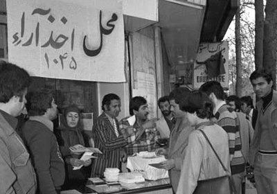 انتخاباتی که تا صبح روز بعد تمدید شد!/ پاسخ «آری» ملت به امام(ره)