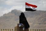 موافقت انصارالله با طرح سازمان ملل برای حل بحران یمن