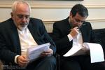جلسه داخلی هیات مذاکره کننده ایران