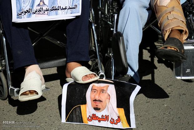 تجمع دانشجویان یمنی مقابل سفارت عربستان