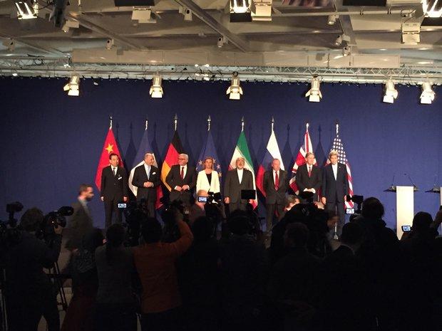مذاکرات هسته ای ایران, بیانیه تفاهم ایران و 1 5