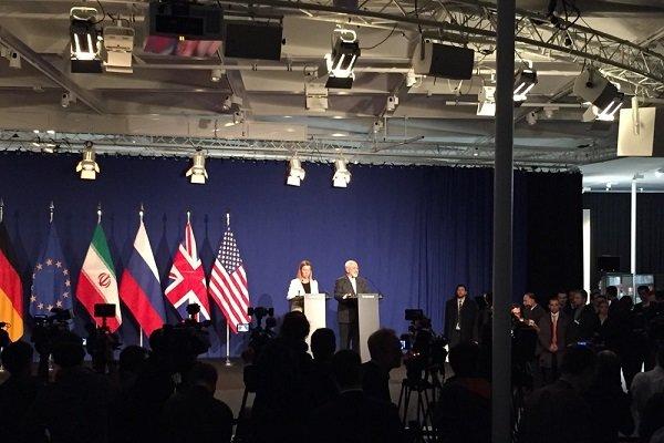 مذاکرات هسته ای ایران, بیانیه تفاهم ایران و 1 5,فدریکا موگرینی