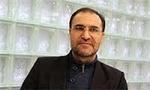 احمد آریایی نژاد