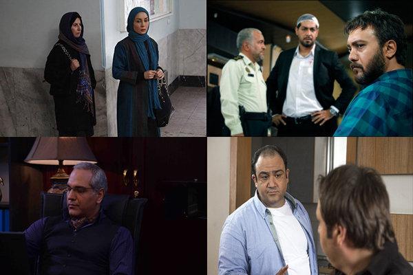 سریال های جدید شبکه های سیما/ هنرمندان خارج از تهران