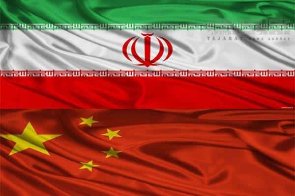نخستین همایش نقش زبان چینی در روابط ایران و چین برگزار می شود