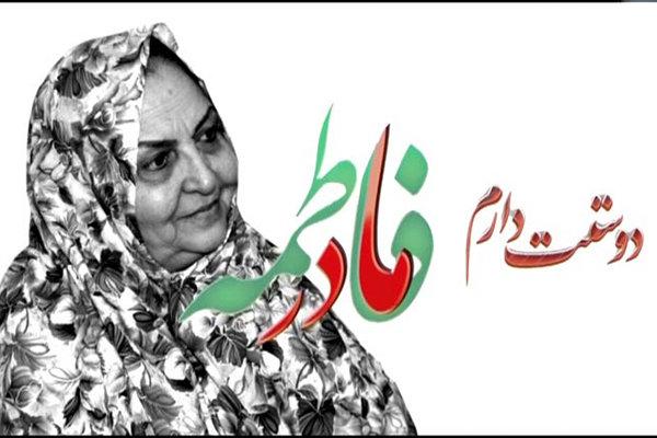 «دوستت دارم مادر» در قاب تصویر شبکه پنج