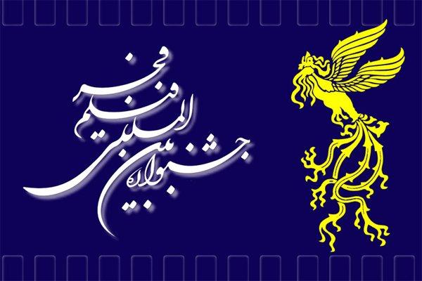 رایزنیها برای بازگشت سیمرغ فیلم کوتاه به جشنواره فجر