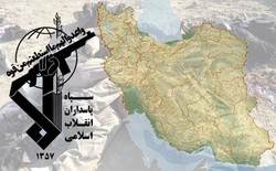 IRGC 'hails high turnout' in elections
