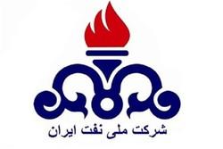 اختیارات مدیرعامل شرکت ملی نفت به معاونش سپرده شد