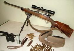 کشف ۴۴ قبضه اسلحه از متخلفین در کهگیلویه و بویراحمد