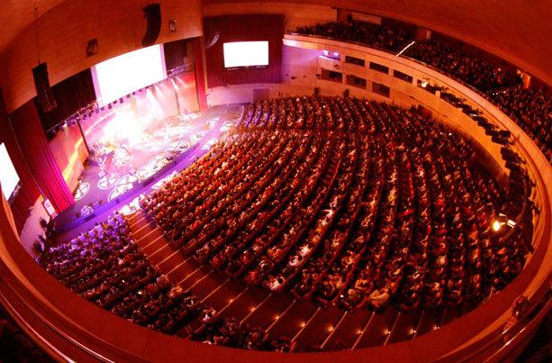 برنامه کنسرتهای اردیبهشت ماه با دعوت نیمهرسمی از جواد ظریف