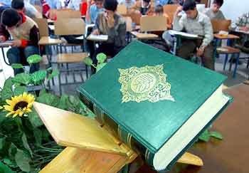آغاز مرحله مقدماتی مسابقات قرآنی دانش آموزان