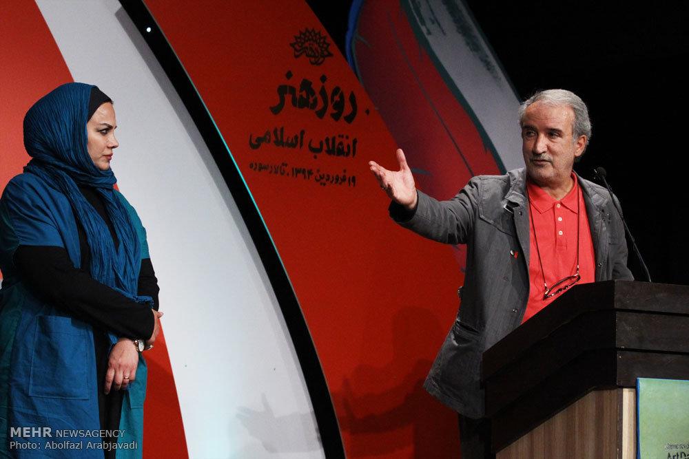 مراسم روز هنر انقلاب اسلامی+عکس