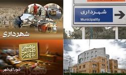 گمانه زنیها در مورد شهردار جدید بوشهر صحت ندارد