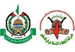 حماس و جهاد اسلامی دیدار مقام سودانی با نتانیاهو را محکوم کردند