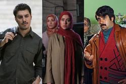 سه سریال رمضانی قطعی شد/ از «پایتخت ۴» تا «دردسرهای عظیم ۲»