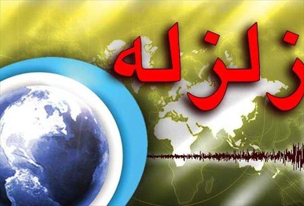 زمین لرزه ۴.۱ ریشتری فاریاب کرمان را لرزاند
