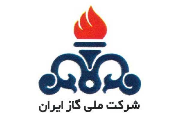 مجلس با بررسی اساسنامه شرکت ملی گاز مخالفت کرد