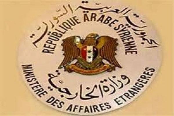 الخارجية السورية تندد بانظمة اقليمة ودولية تدعم التنظيمات الإرهابية