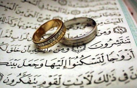 فواید ازدواج کردن