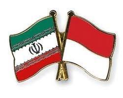 İran Endonezya'ya petrol satmaya hazır