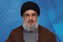 Hezbollah chief says Saudis failed in Yemen