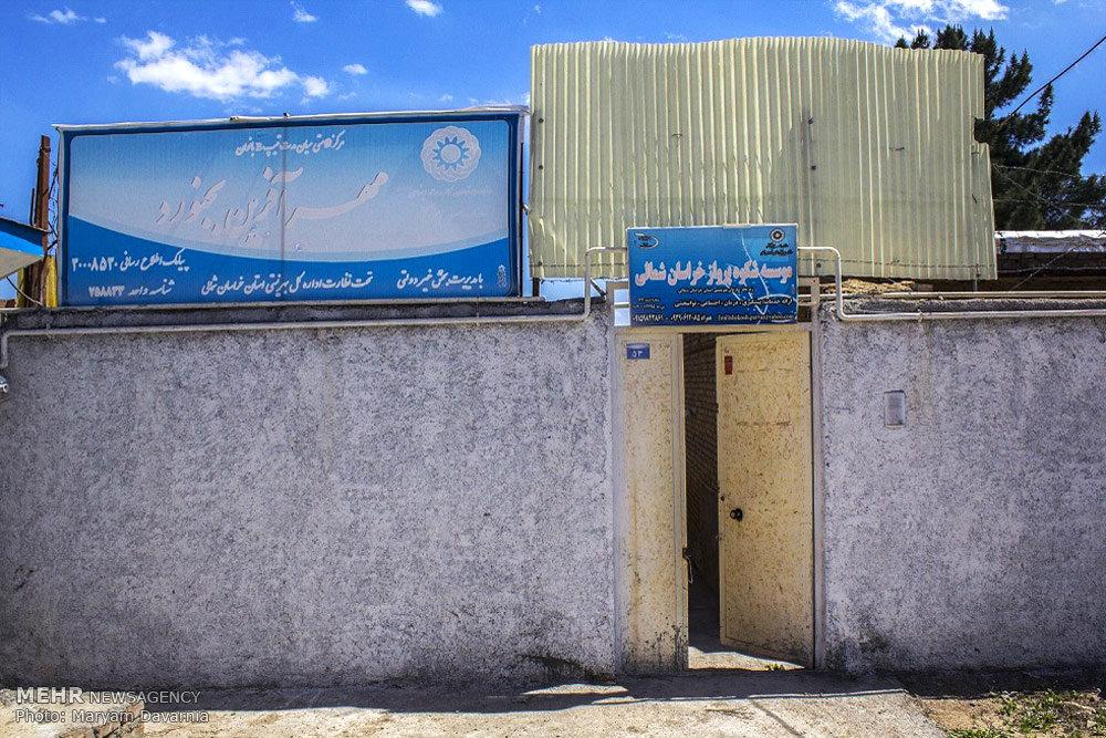 مرکز ترک اعتیاد بانوان