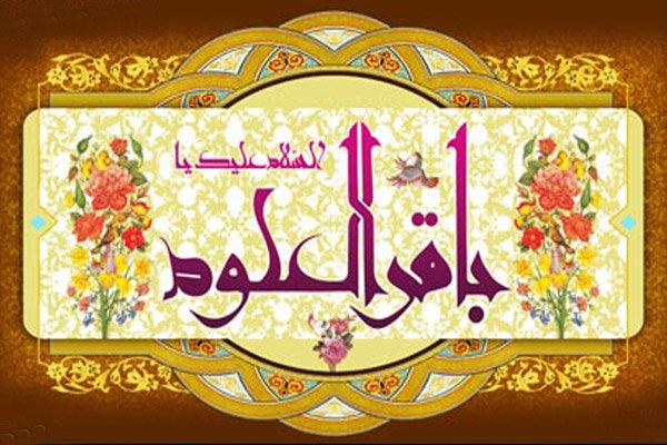 سرور کائنات(ص)  کا جابر بن عبداللہ انصاری کے ذریعہ امام محمد باقر کو سلام
