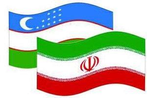 Tahran'da İran-Özbekistan ilişkileri masaya yatırıldı