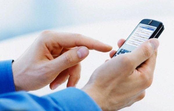 موبایل پیامک