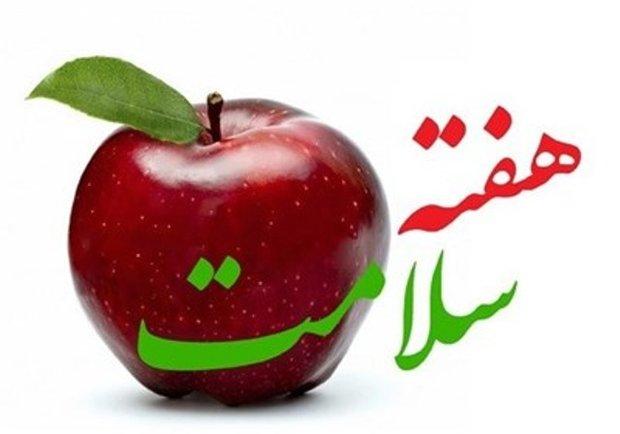 زنگ سلامت در مدارس فارس به صدا درآمد