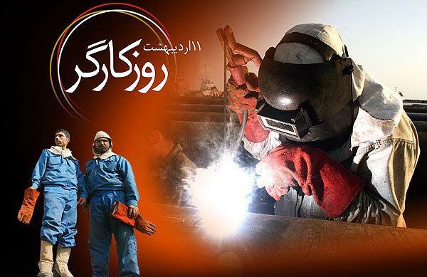 جشن بزرگ کارگر در شیراز برگزار می شود