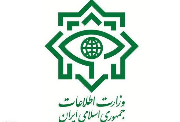 آرم وزارت اطلاعات