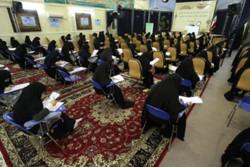 آزمون بازپذیری مقطع عمومی سال حوزه علمیه خواهران برگزار شد