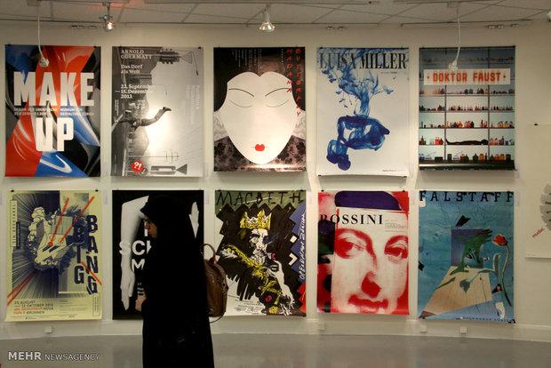 نمایشگاه « پوسترهای معاصر سوئیس »