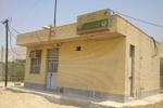 دفتر خدمات مخابرات روستایی