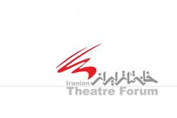 اعلام اسامی نامزدهای مسابقه سالانه انجمن منتقدان تئاتر
