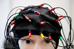 دوره ارشد علوم شناختی - روانشناختی ایجاد می شود