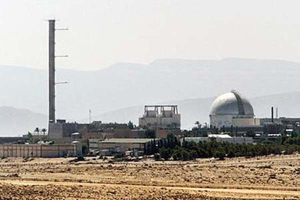 Israel expanding region's only nuclear bomb factory 'Dimona'