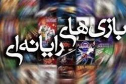 هشت بازی جدید ایرانی پروانه ساخت گرفتند