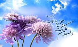 برگزاری ۱۰۰ جلسه سخنرانی به مناسبت ولادت امام جواد(ع) در ملایر