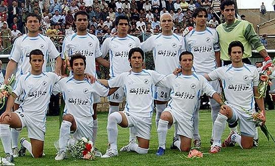 فوتبال کرمانشاه