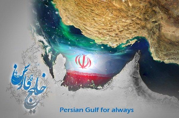 هشتمین جشنواره بینالمللی «خلیجفارس» برگزار میشود