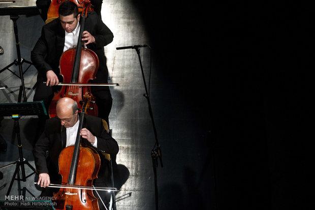 Tehran Symphonic Orchestra