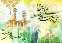 حکومت حضرت علی(ع) بهترین نمونه عدالتورزی در تاریخ